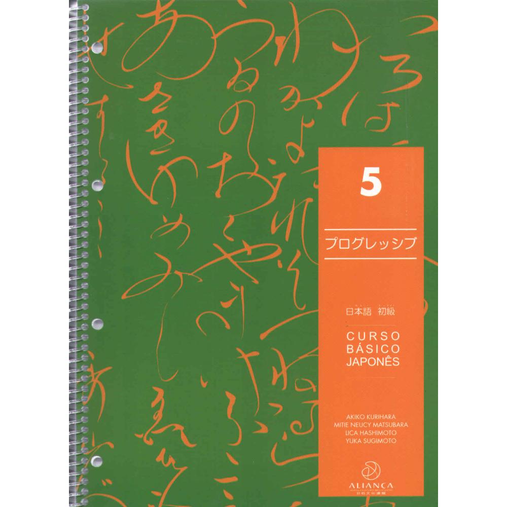 Progressivo - Curso Básico Japonês 5