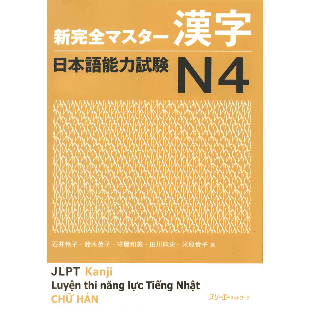 Shinkanzen master Kanji N4