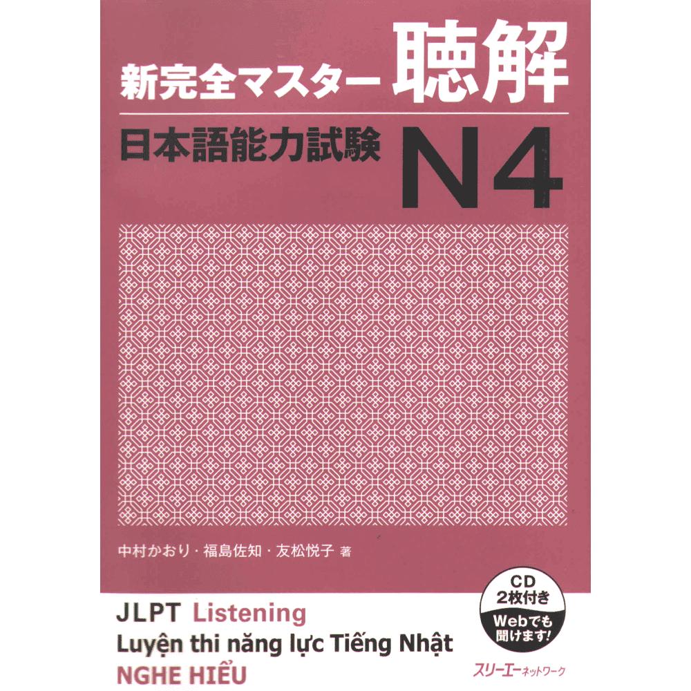 Shinkanzen master Listening N4