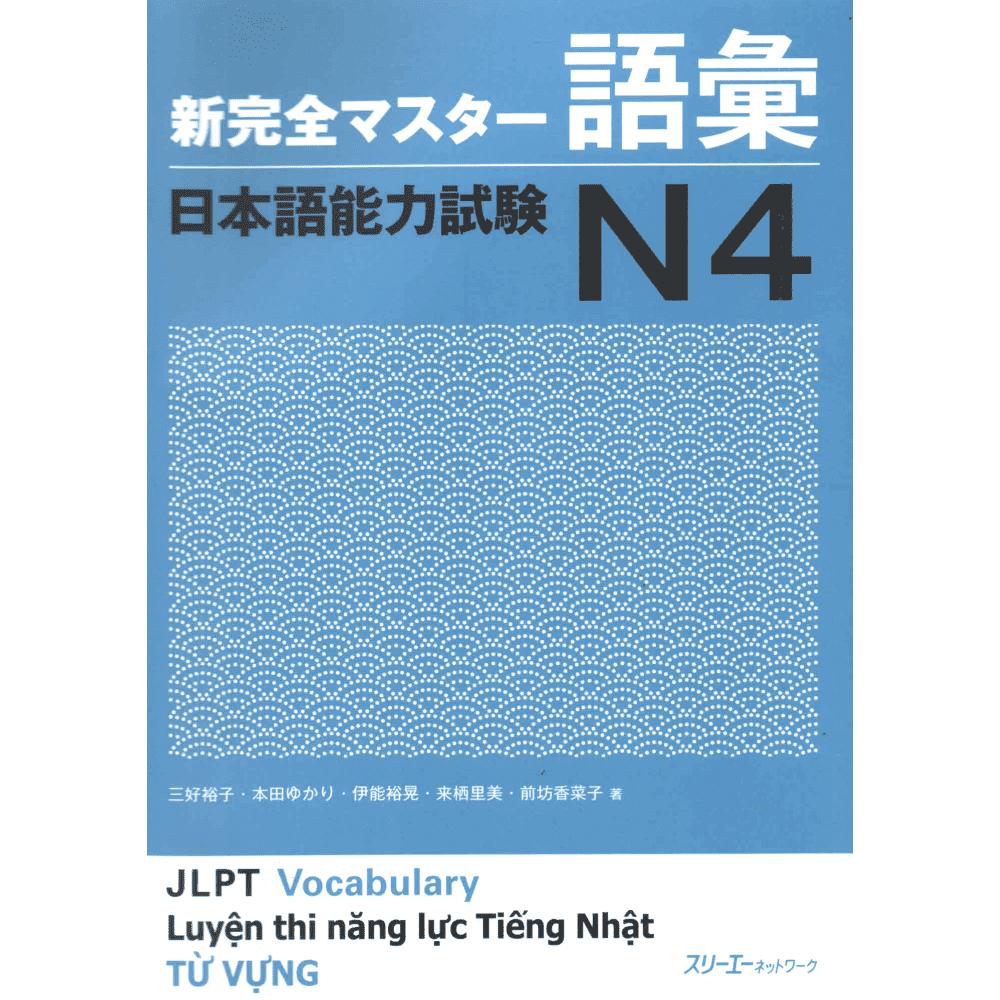 Shinkanzen master Vocabulary N4