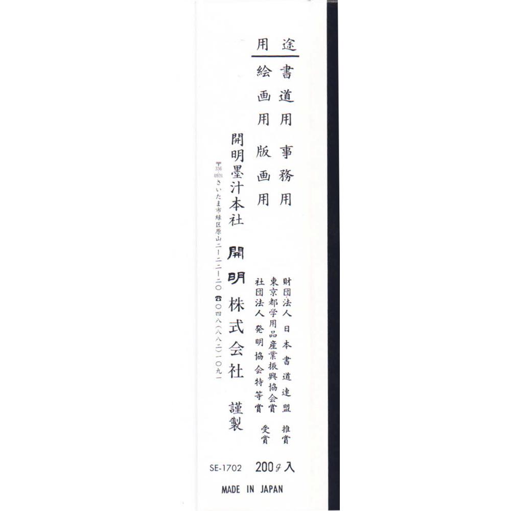 Sumi no moto 200g - Kaimei