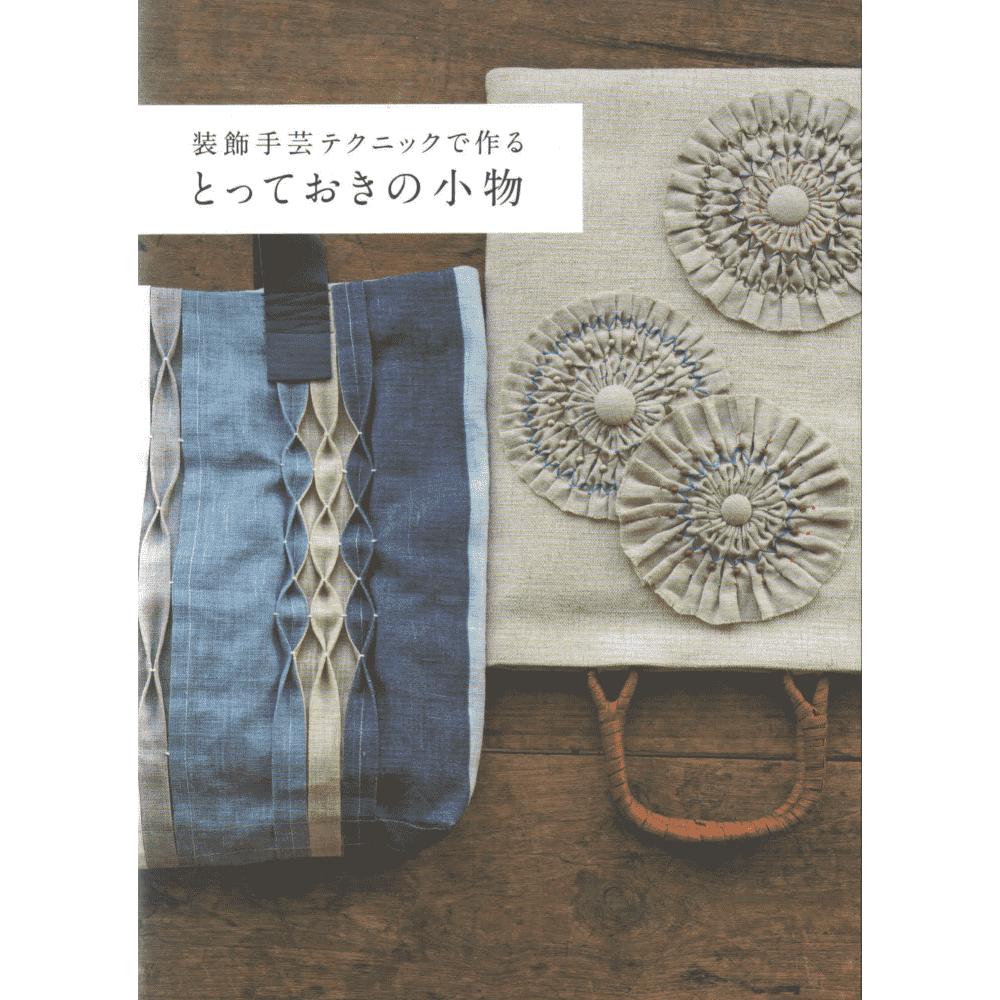 Tecnicas de fazer acessórios ( soushoku shuguei de tsukuru totteokino komono) - artesanato