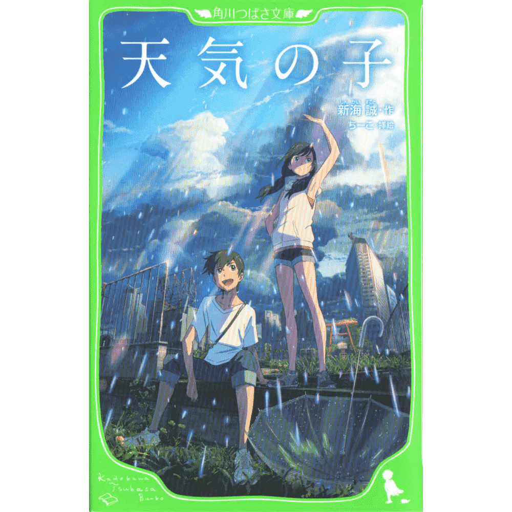 Weathering with You (Tenki no ko) - livro