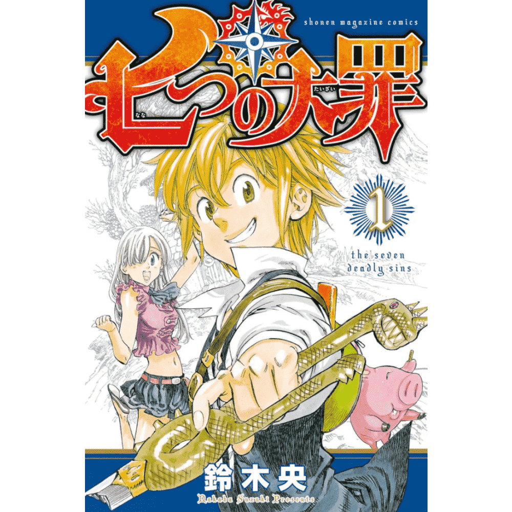 The seven deadly sins vol.1 (Nanatsu no taizai vol.1) - Escrito em japonês