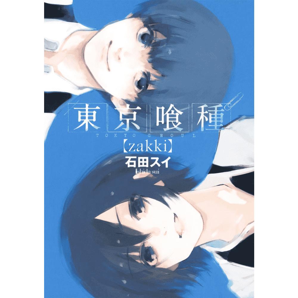 Tokyo Ghoul zakki - Artbook - Escrito em japonês