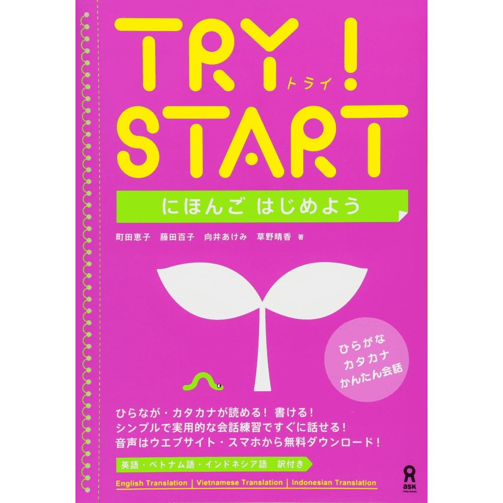 TRY! START