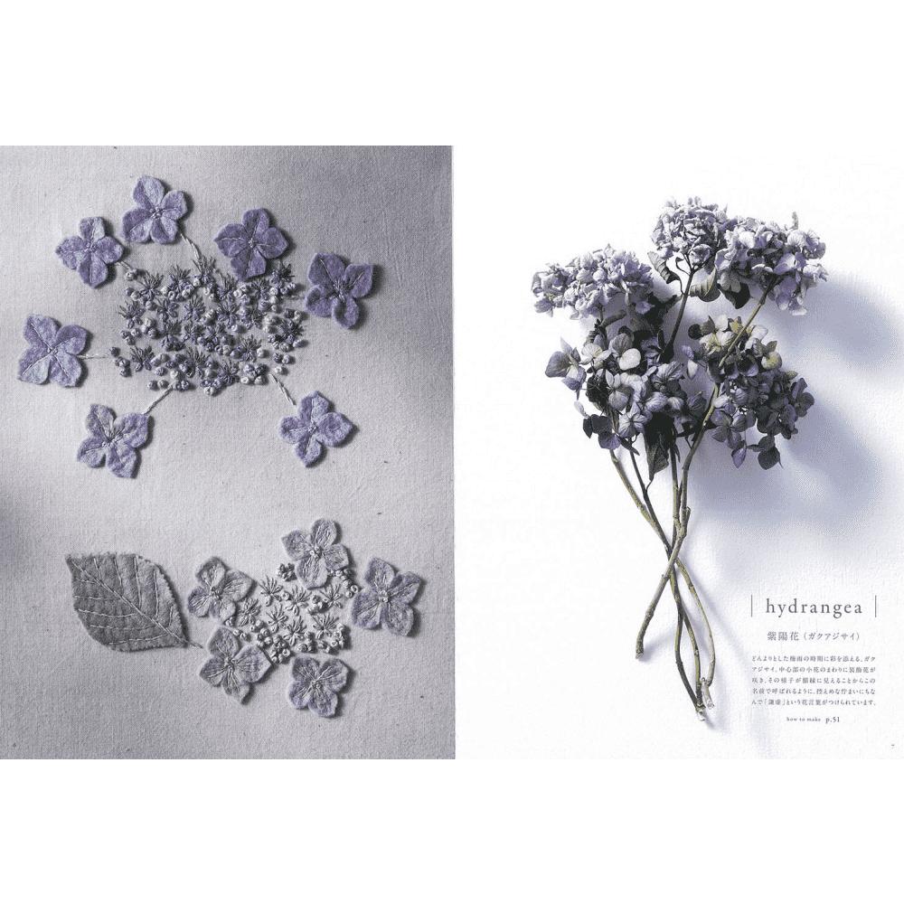 Veriteco's embroidery book - Mariko Asada (Veriteco no shishu zukan) - Bordado
