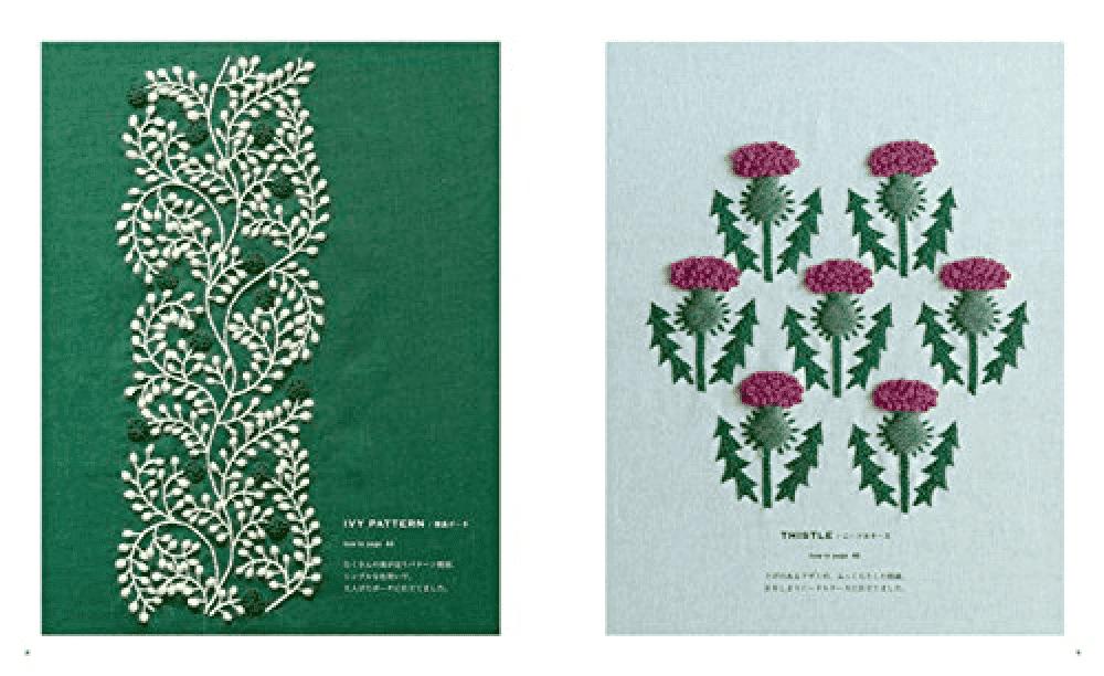 Wool stitch - Yumiko Higuchi - Bordado