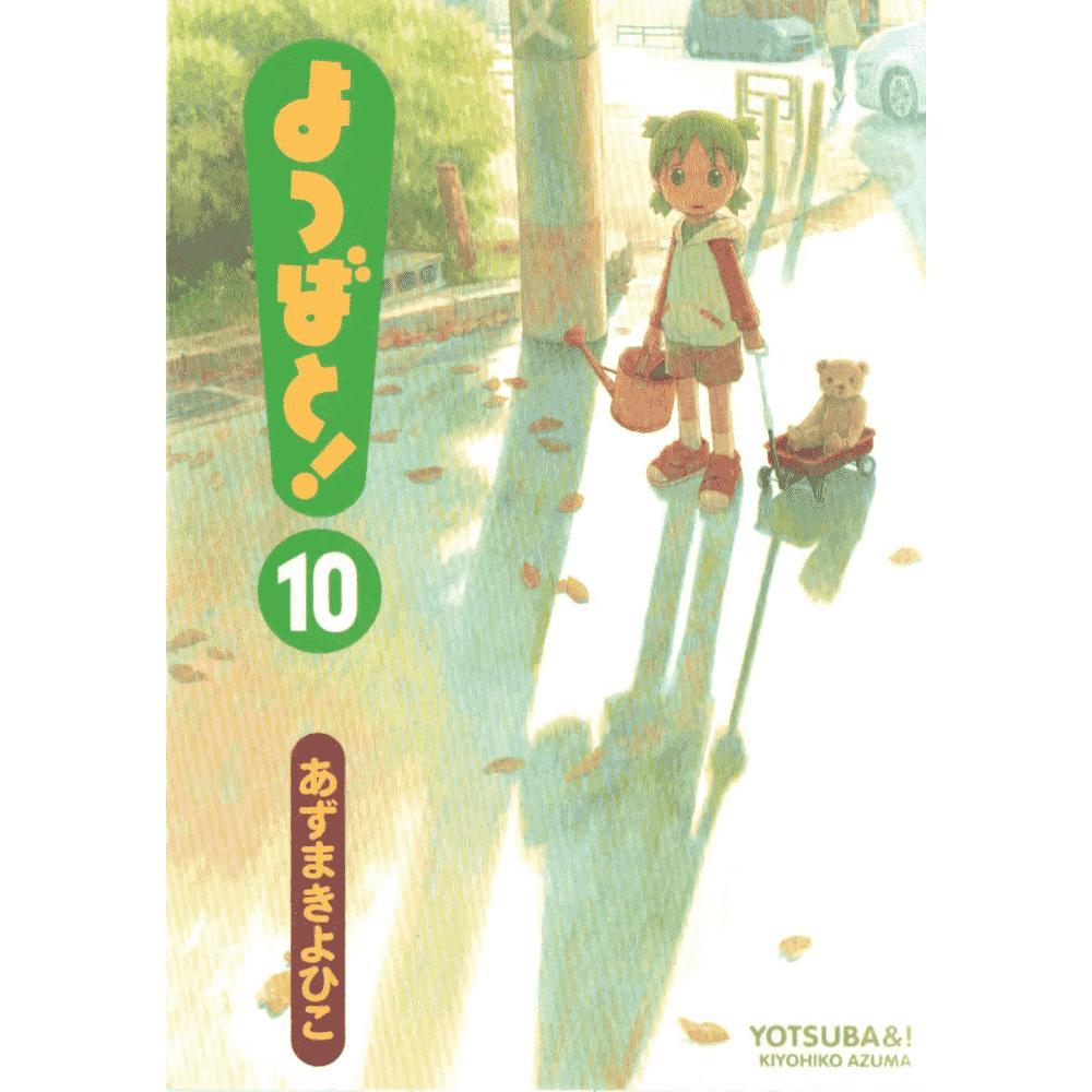 Yotsubato! vol.10 - Escrito em japonês