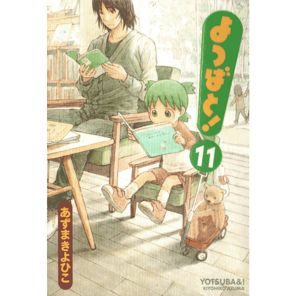 Yotsubato! vol.11 - Escrito em japonês