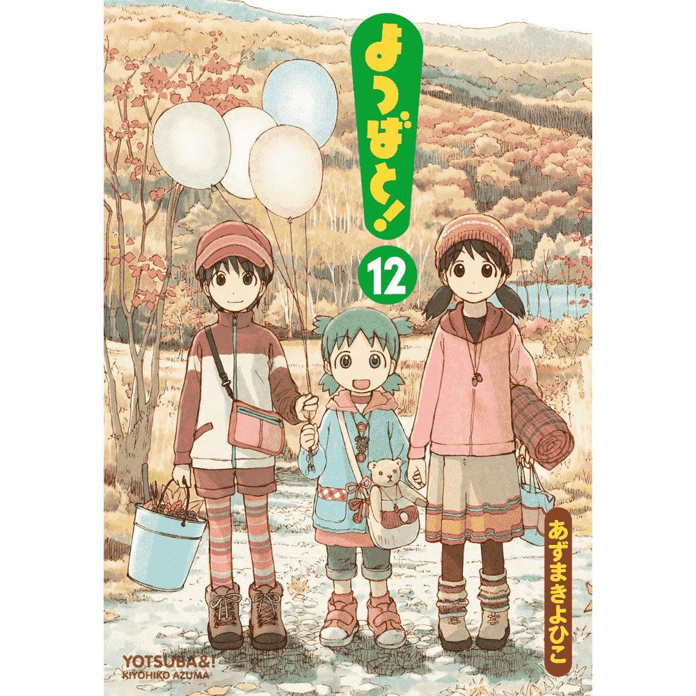 Yotsubato! vol.12 - Escrito em japonês