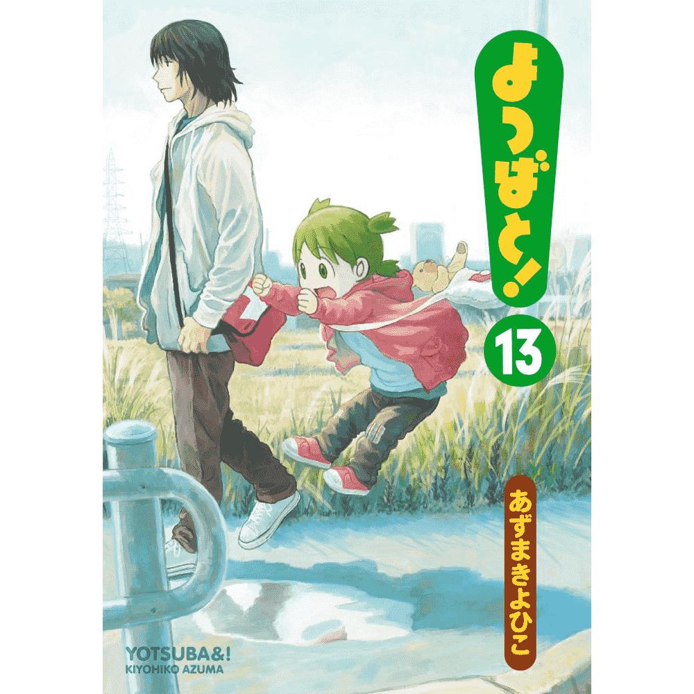 Yotsubato! vol.13 - Escrito em japonês