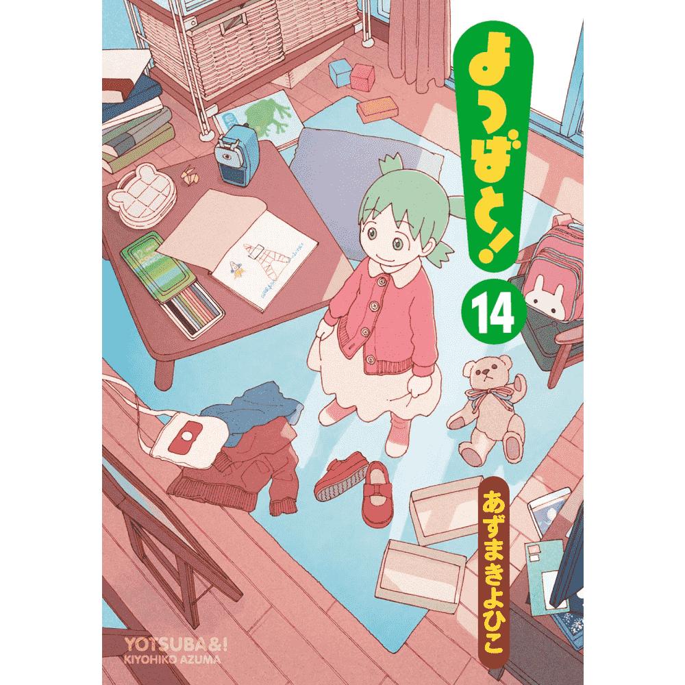 Yotsubato! vol.14 - Escrito em japonês