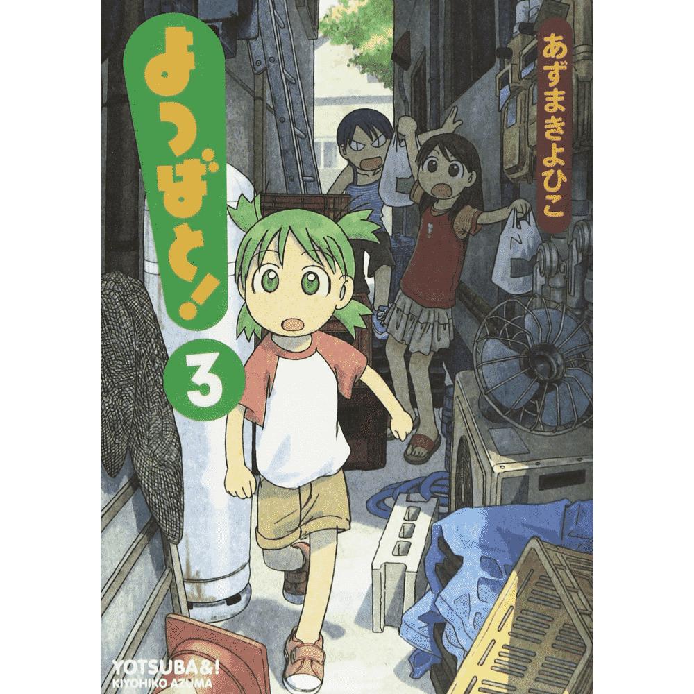 Yotsubato! vol.3 - Escrito em japonês