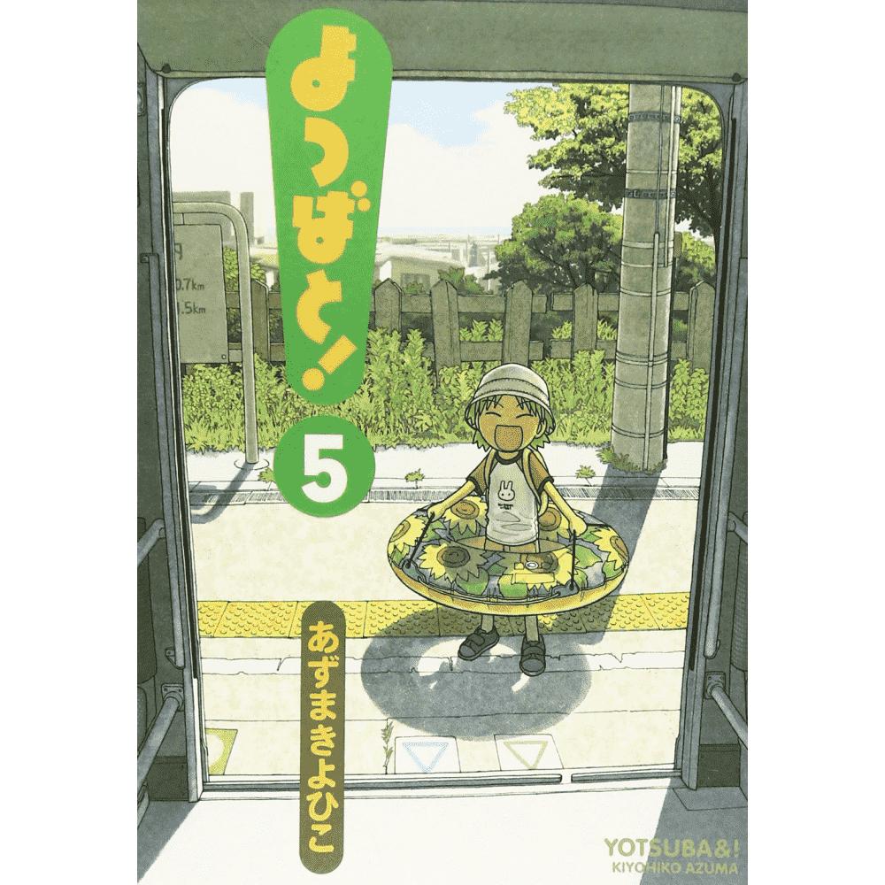Yotsubato! vol.5 - Escrito em japonês