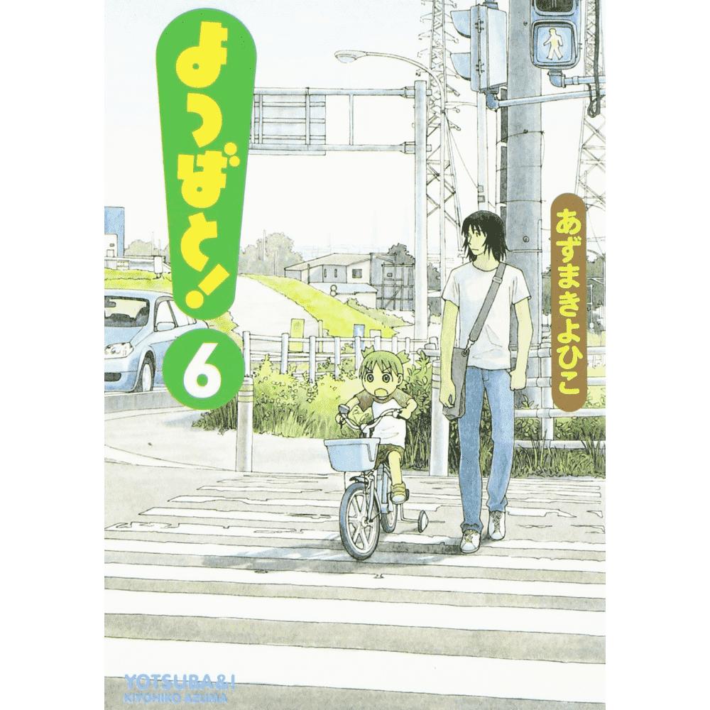 Yotsubato! vol.6 - Escrito em japonês