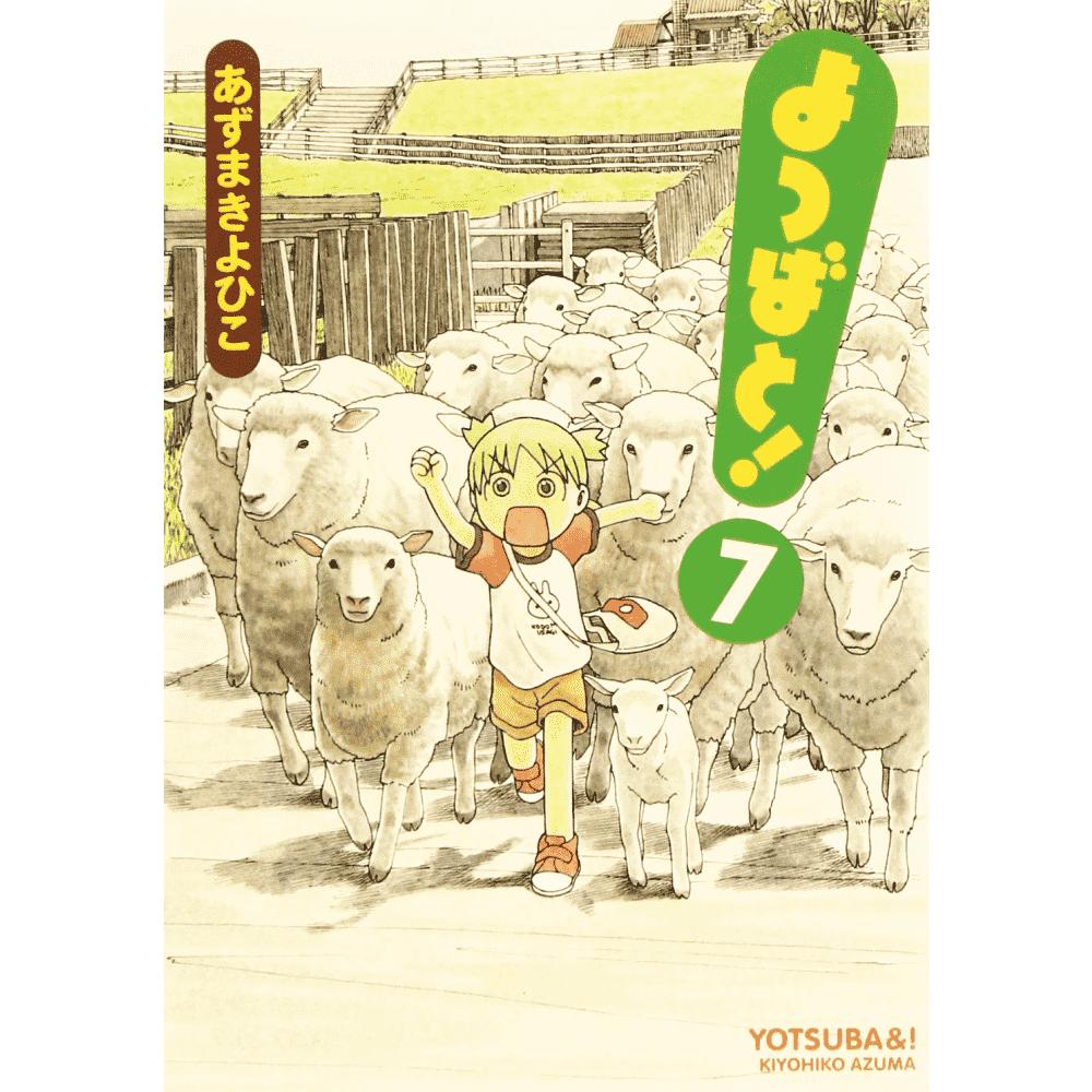 Yotsubato! vol.7 - Escrito em japonês