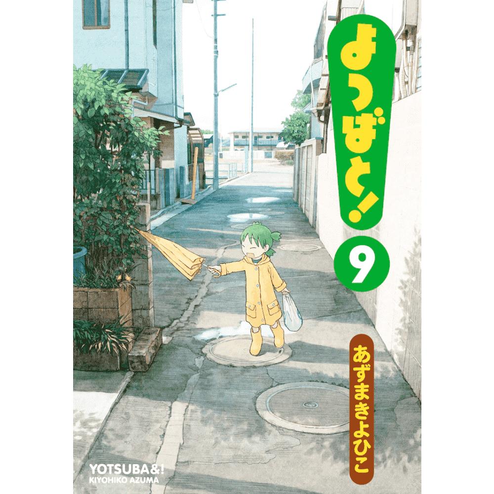 Yotsubato! vol.9 - Escrito em japonês