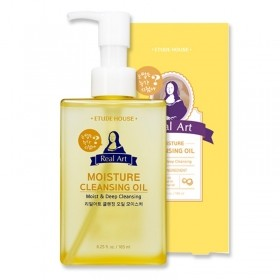 Etude House Real Art Cleansing Oil 185ml