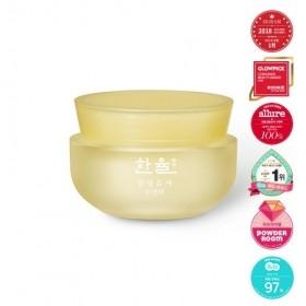 Hanyul Yuja Sleeping Mask 20ml miniatura