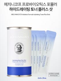 HOLIKAHOLIKA Mechnikov's Probiotics Formula Hydrating Toner PlusShot com 28 unidades