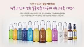 It's Skin power 10 Formula  30ml