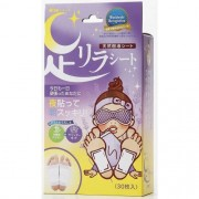 Kinomegumi Ashirira Detox Foot Patches - Lavender (30 Sheets) Patch detox para os pés