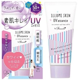 Parasola Illumi Skin UV Essence Sunscreen Gel SPF50+PA++++ Lavender 80g