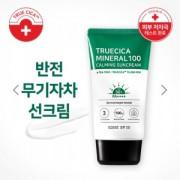 SOME BY MI Truecica Mineral 100 Calming Suncream SPF50+ PA++++ 50ml