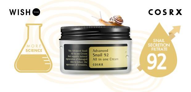 COSRX Advanced Snail 92 All In One Cream - 100ml