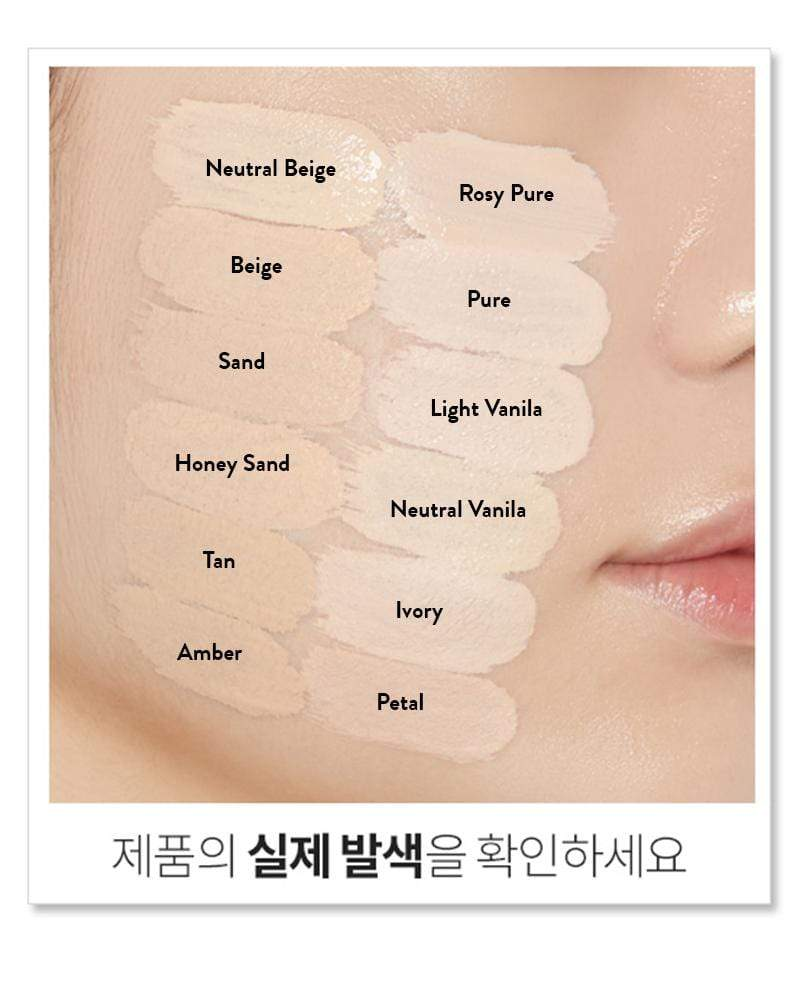 ETUDE HOUSE Double Lasting Serum Foundation SPF25 PA++ 30g