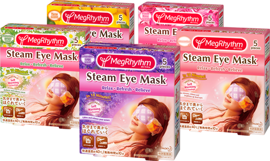 KAO MegRhythm Hot Steam Eye Mask (5 Pieces)
