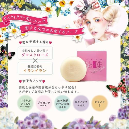 Sabonete clareador Tokyo Love Soap Pure Girls