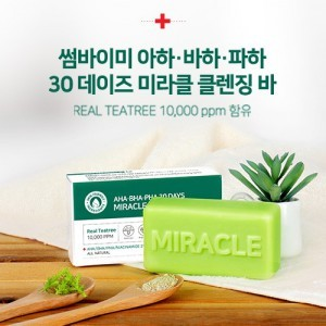 SOME BY MI AHA BHA PHA 30Days Miracle Cleansing Bar