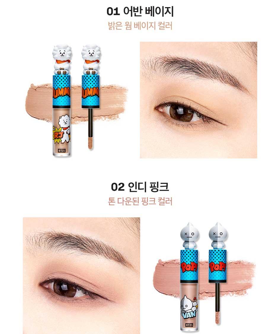 VT x BT21 Art In Eye Liquid - sombra líquida para os olhos Cor #2
