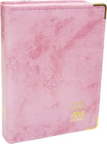 Bíblia Ave Maria Luxo Rosa - Bolso