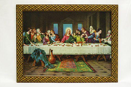 Quadro Santa Ceia colorido 30x40 MR