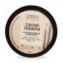 440 - Máscara Capilar Hidratante Cacho Terapia Twoone Onetwo Natural Vegana 200g