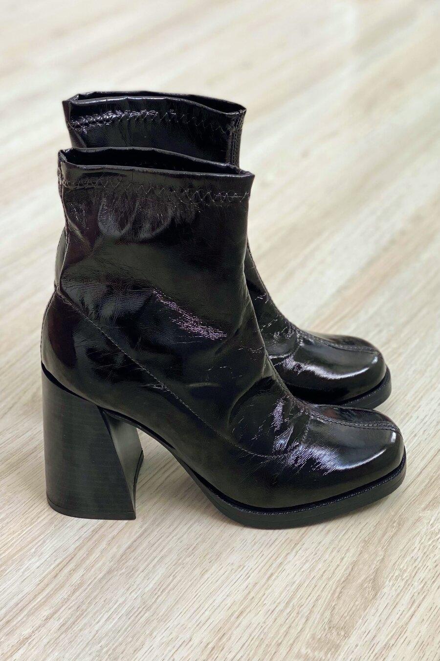 Bota Ayla Black