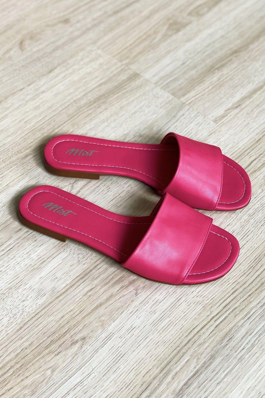 Flat Analu Pink
