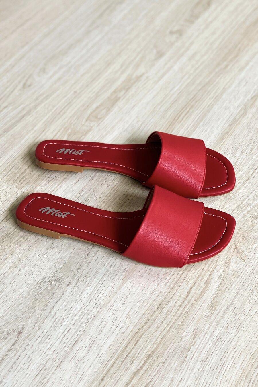 Flat Analu Red