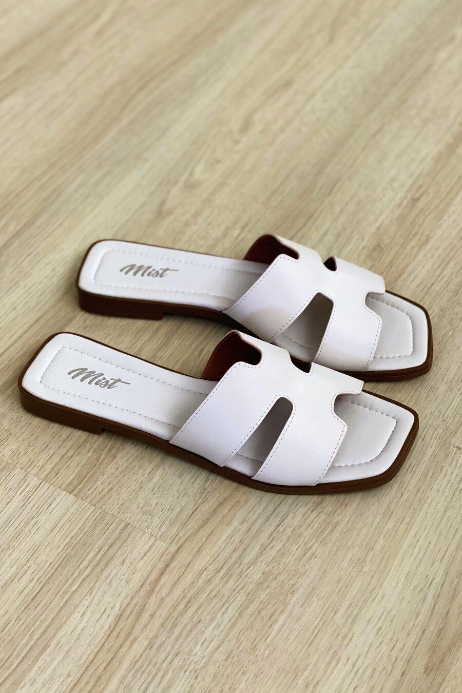 Flat Rapha White