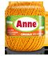 Anne_7030