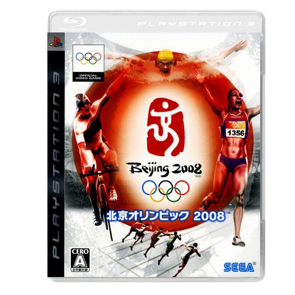Jogo Beijing 2008 em Japonês PS3 (Usado)