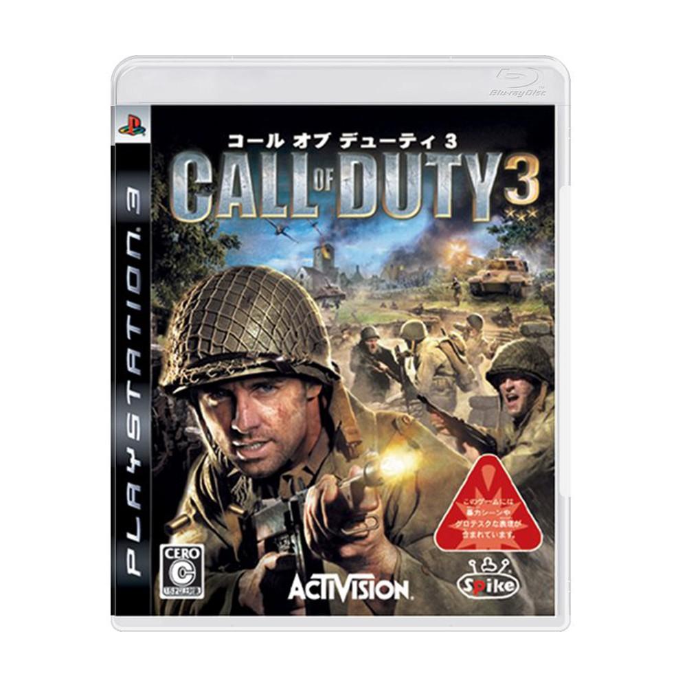 Jogo Call of Duty 3 em Japonês - PS3 (Usado)