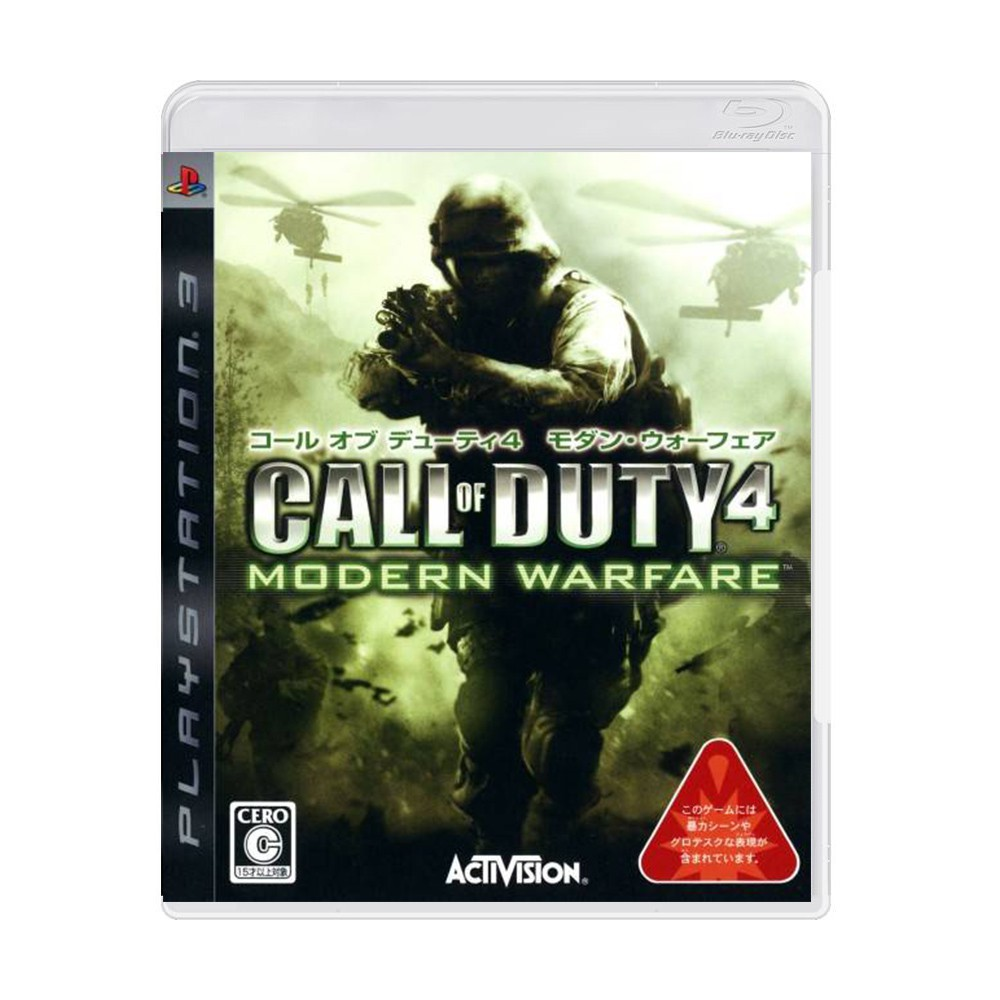Jogo Call of Duty Modern Warfare em Japonês - PS3 (Usado)