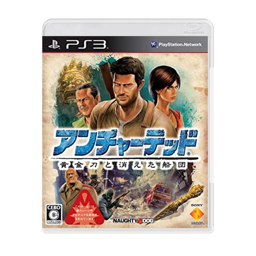 Jogo Uncharted 2 em Japonês - PS3 (Usado)