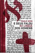 E Deus falou na língua dos homens - Paulo Won