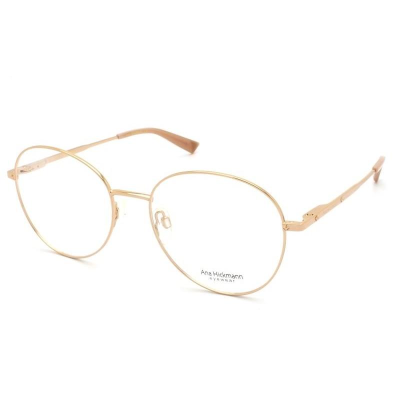 Óculos de Grau Ana Hickmann Bronze AH1383 - 05A/53