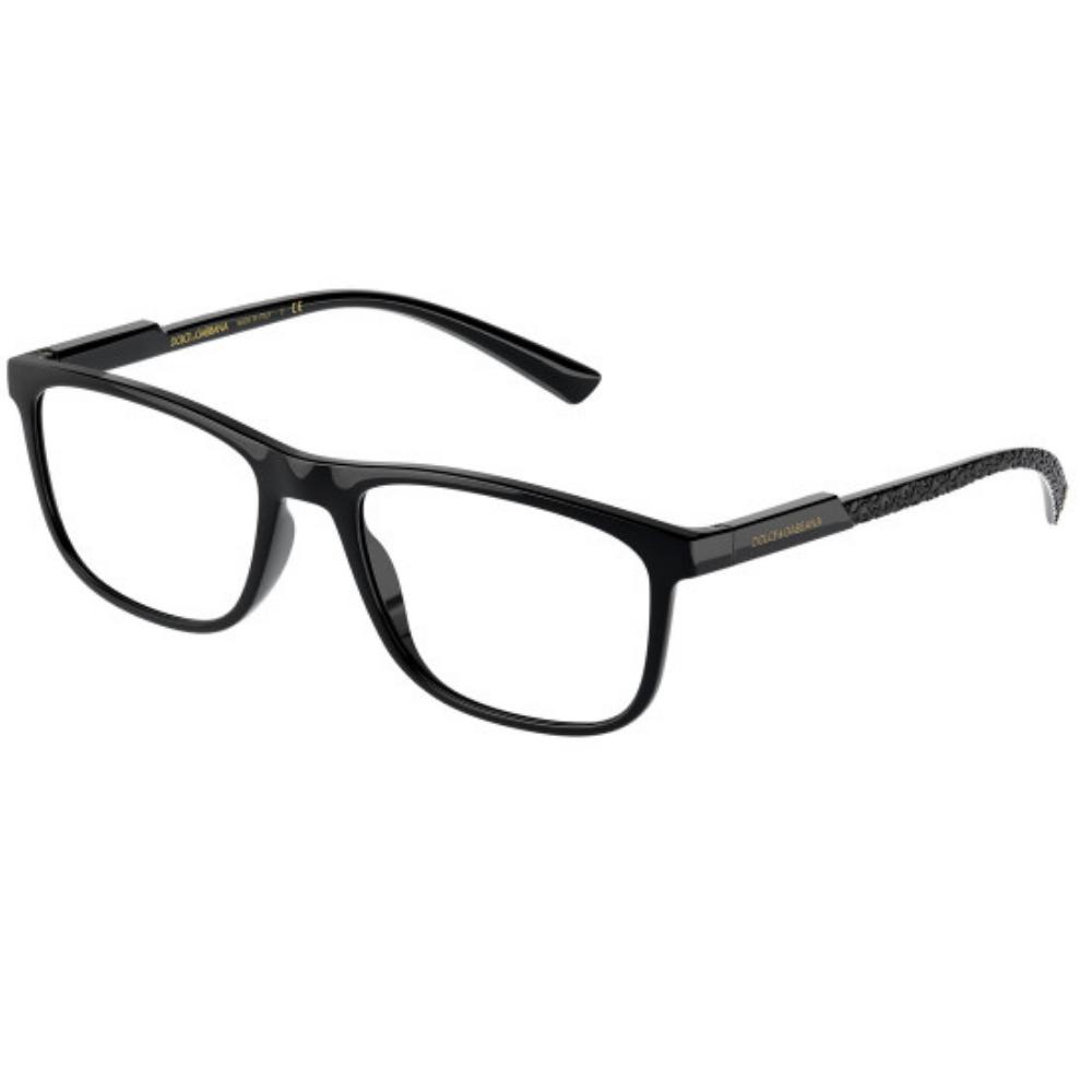 Óculos De Grau Dolce & Gabbana DG5062 501/55